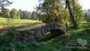 Каскад и каменный мост с шлюзом
