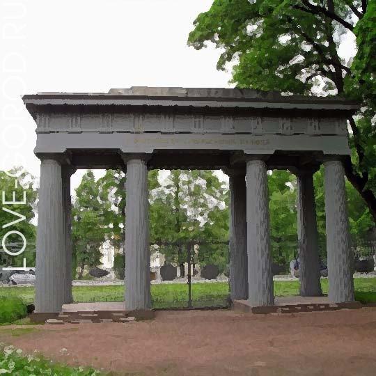 Ворота «Любезным моим сослуживцам»