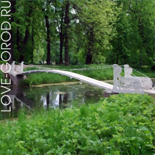 Трясучий мостик