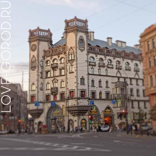 Дом Розенштейна — Белогруда