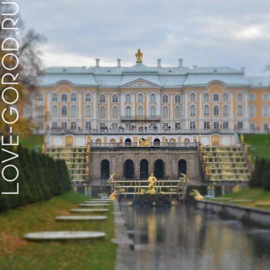 Дворцово-парковый ансамбль Петродворца
