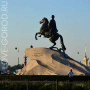 Памятник Петру Первому – «Медный всадник»
