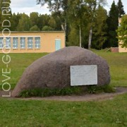 Памятный камень на месте Павловского музыкального вокзала