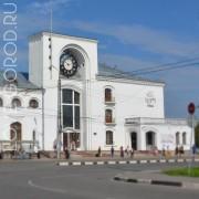 Вокзал Великого Новгорода