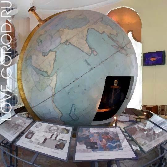 Музей «Кунсткамера»