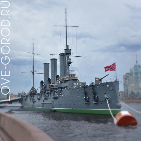 Корабль-музей крейсер «Аврора»